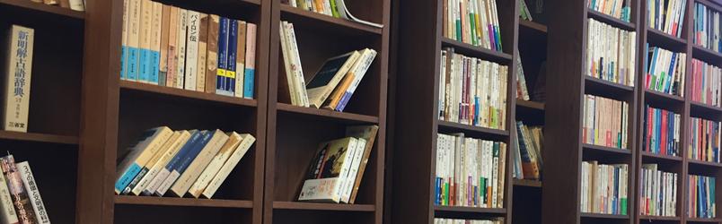 本,書籍,積ん読